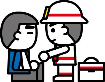 応急手当のイラスト